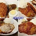 椰漿飯+炸雞-.jpg