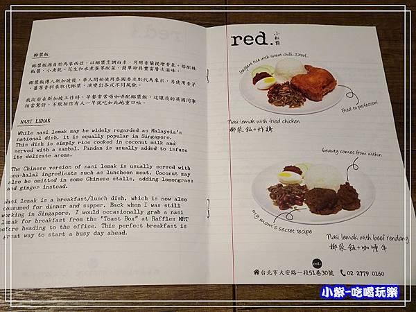 椰漿飯系列36.jpg