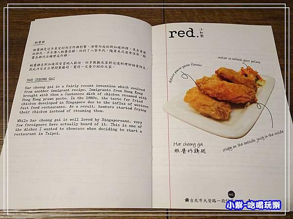 蝦醬炸雞翅 (1)38.jpg