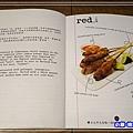 雞肉沙嗲 (1)46.jpg