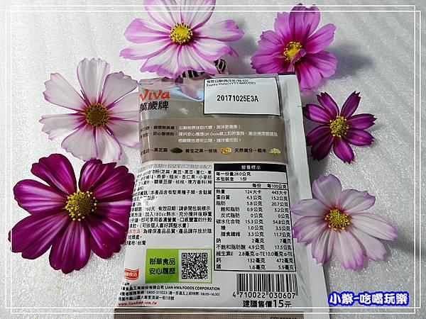 芝麻堅果配方 (5)19.jpg