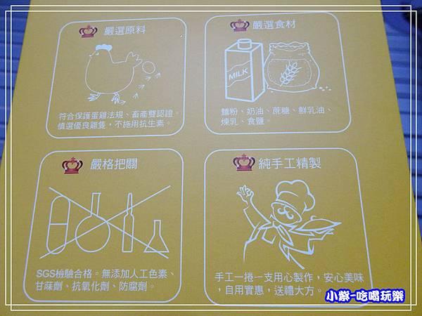 魚有王-鮪魚鬆蛋捲 (3)9.jpg