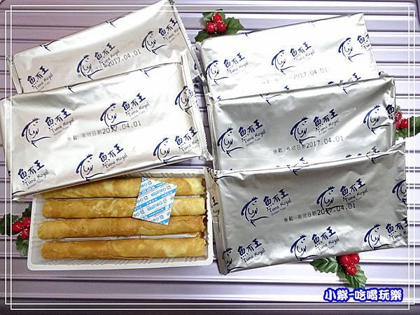 魚有王-鮪魚鬆蛋捲 (7)13.jpg