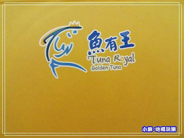 魚有王-鮪魚鬆蛋捲 (9)15.jpg