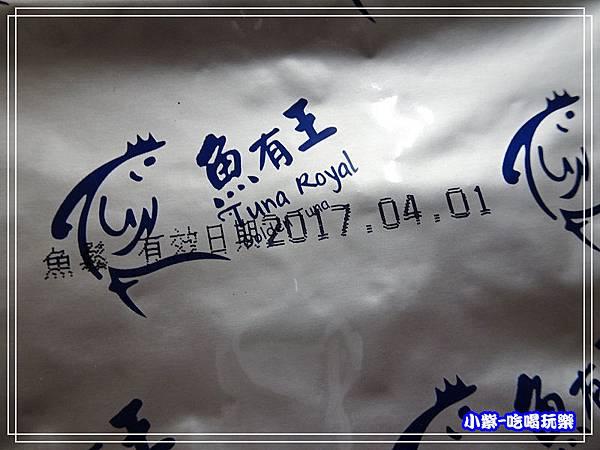 魚有王-鮪魚鬆蛋捲 (10)1.jpg