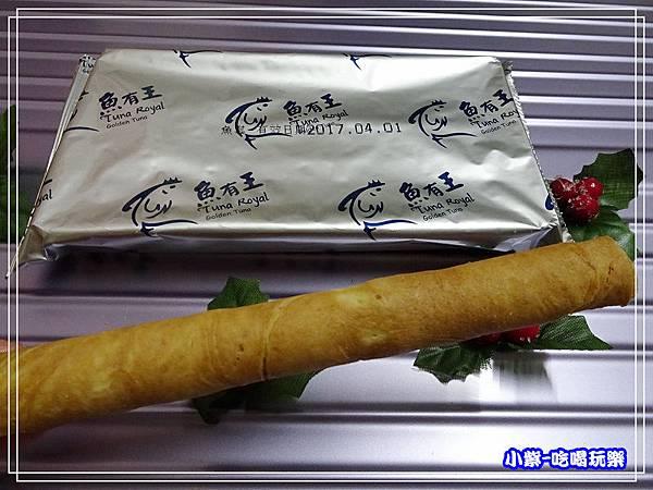 魚有王-鮪魚鬆蛋捲 (14)5.jpg