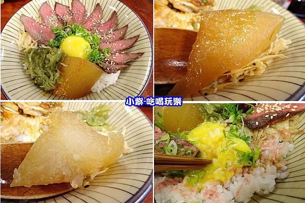 日出牛肉丼 -.jpg
