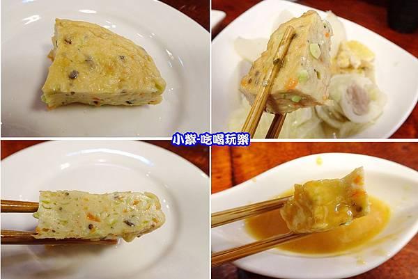 野菜豆腐-.jpg