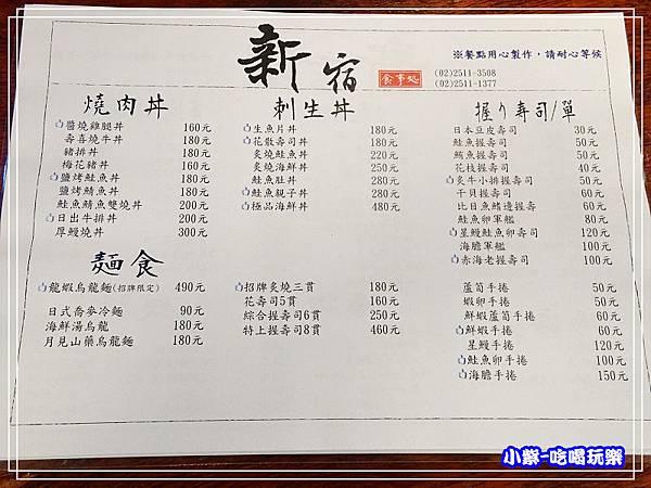 新事食事處-最新菜單 (2)4.jpg
