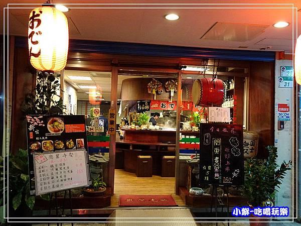 新宿食事處 (3)11.jpg
