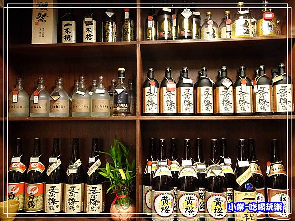 新宿食事處 (5)12.jpg