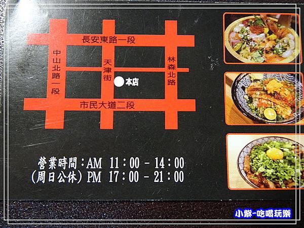 新宿食事處-地圖0.jpg