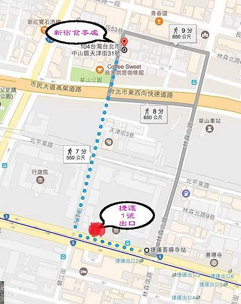 新宿食事處(捷運-善導寺).jpg