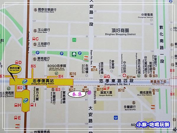 捷運泰集-泰式料理7.jpg