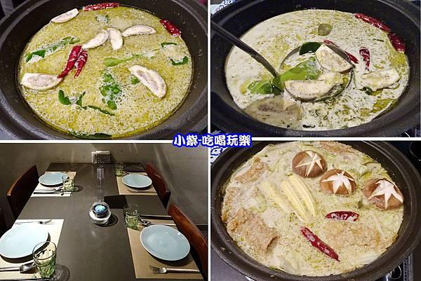 綠椰咖哩鍋-.jpg