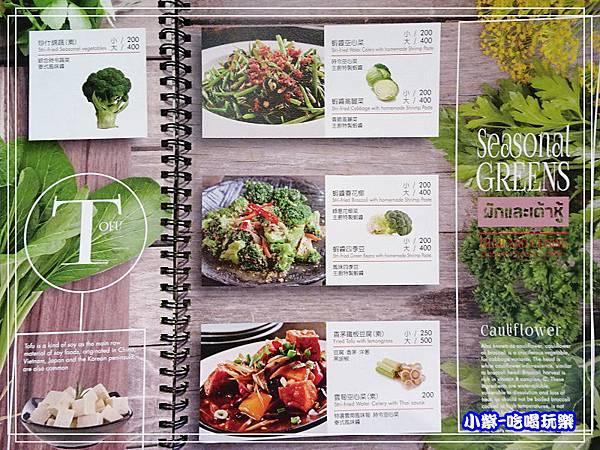 蔬菜類46.jpg