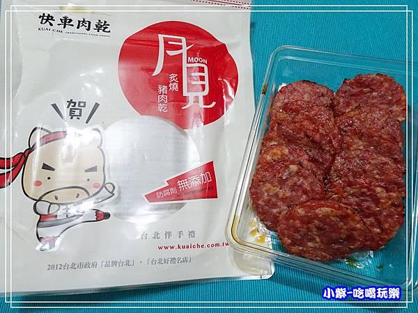 月見炙燒豬肉乾 (3)7.jpg