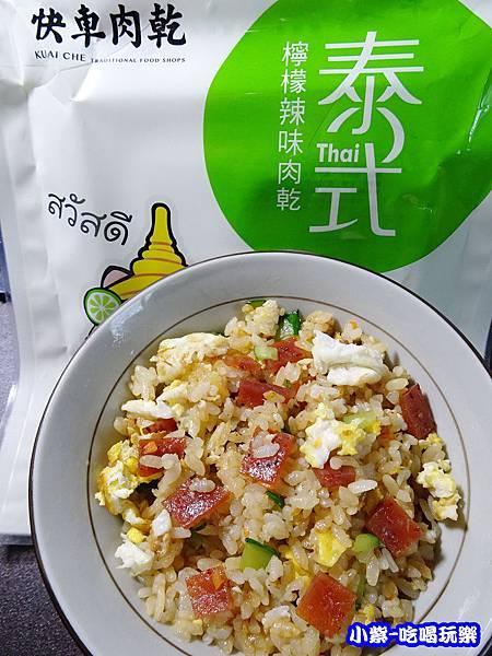 泰式檸檬辣肉乾炒飯 (10)5.jpg