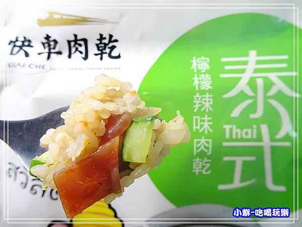 泰式檸檬辣肉乾炒飯 (12)18.jpg