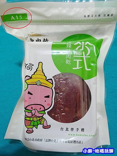 泰式檸檬辣味肉乾 (2)4.jpg