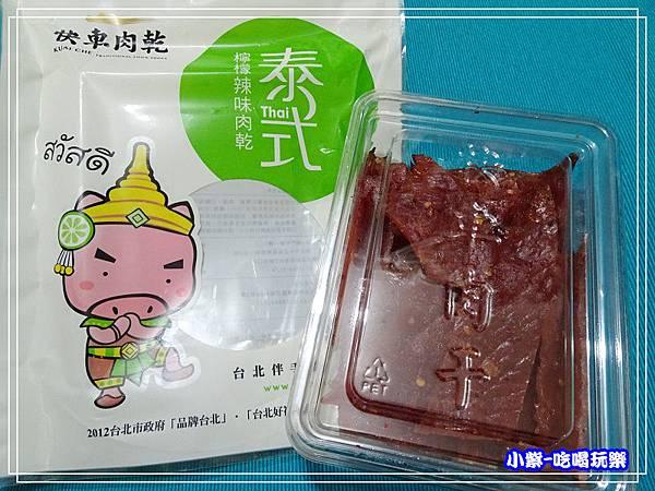 泰式檸檬辣味肉乾 (3)14.jpg