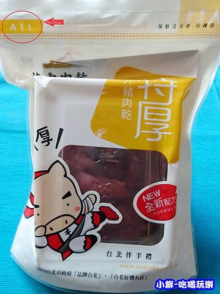 特厚蜜汁豬肉乾 (1)6.jpg