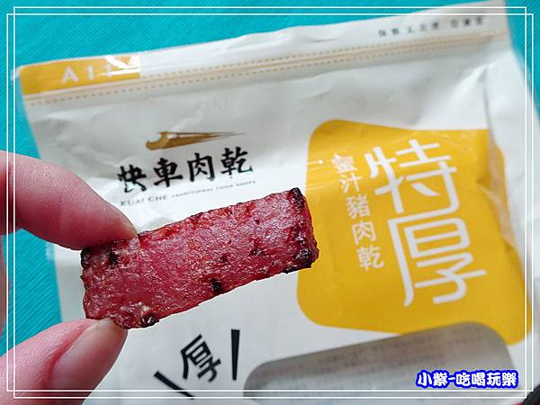 特厚蜜汁豬肉乾 (6)23.jpg