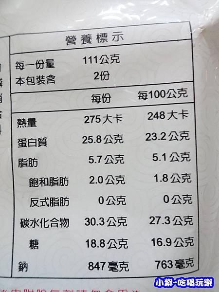 特厚蜜汁豬肉乾 (9)8.jpg