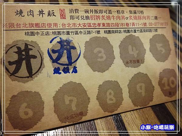 燒肉丼販 (1).jpg