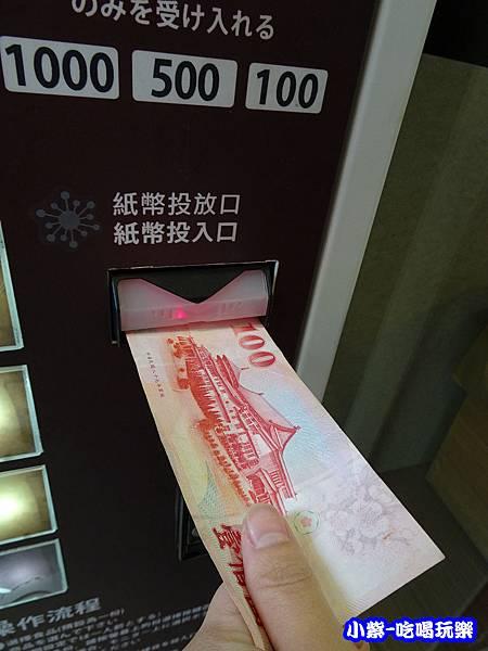 燒肉丼販- (1).jpg