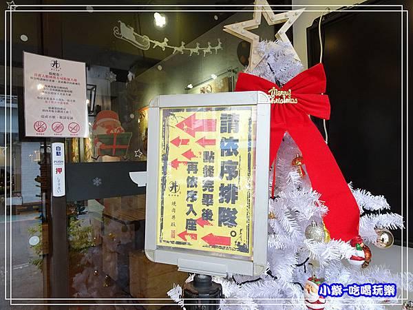 燒肉丼販- (5).jpg