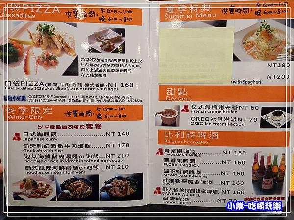 披薩-甜點-鬆餅-夏冬限定餐25.jpg