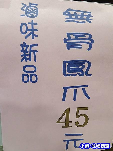 三國東風-桃園店 (3)4.jpg