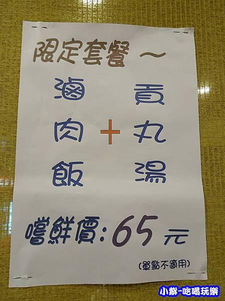 三國東風-桃園店 (4)5.jpg