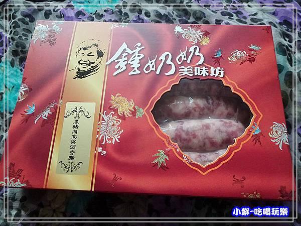 高梁酒香腸 (2)27.jpg