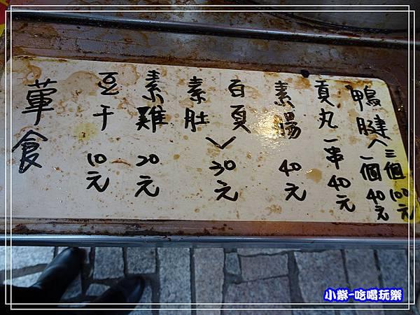 壩頂大房豆干 (4)4.jpg