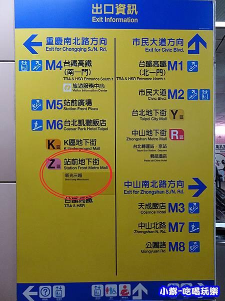 台北車站-地圖 (1)7.jpg