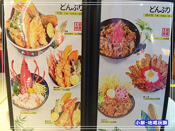 佐藤先生menu (3)5.jpg