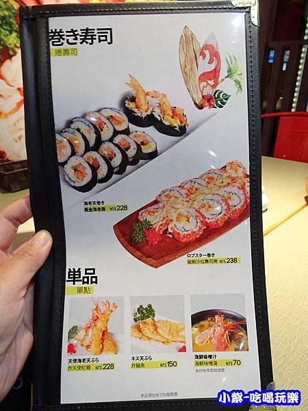 佐藤先生menu (4)2.jpg