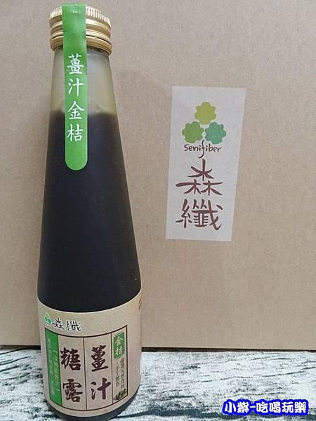 森纖薑汁糖露-金桔 (2)1.jpg