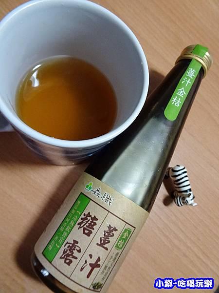 熱金桔薑汁 (3)3.jpg