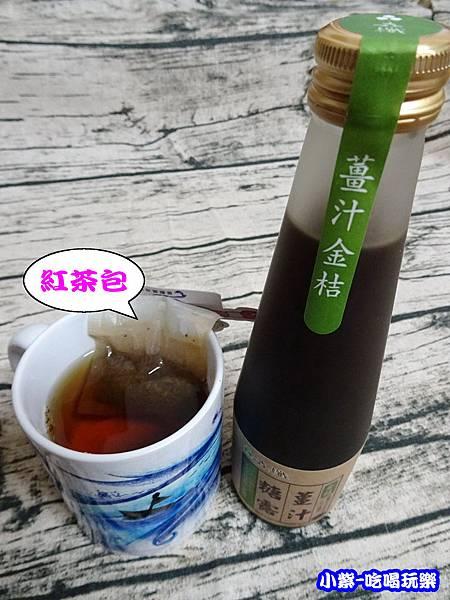 薑汁金桔紅茶 (2)9.jpg