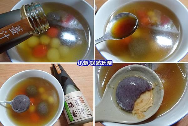 薑汁湯圓-.jpg