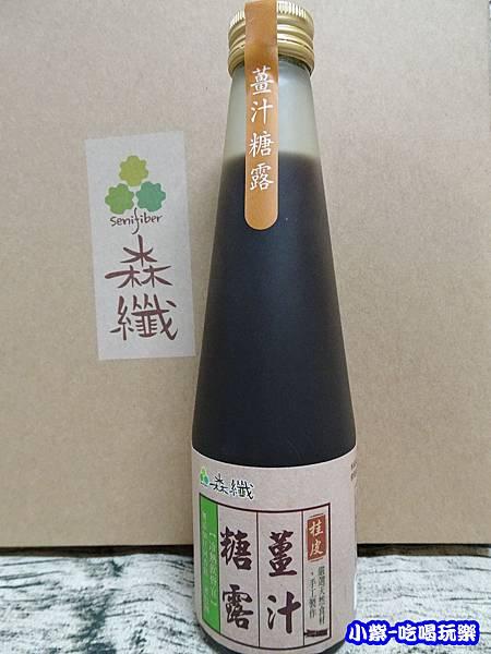 薑汁糖露-桂皮 (1)6.jpg