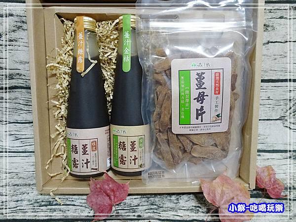 薑汁禮盒 (1)12.jpg