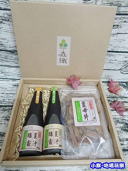 薑汁禮盒 (3)5.jpg