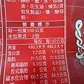 龍鑽煉乳麻花捲 (3)3.jpg