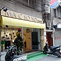 Ma C So Yo韓式料理  (3).jpg