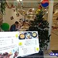 Ma C So Yo韓式料理  (5).jpg