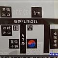 Ma C So Yo韓式料理  (11).jpg